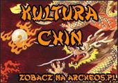 Zobacz dział chińskiej kultury na Archeos.pl