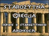 Serwis o starożytności - Archeos.pl
